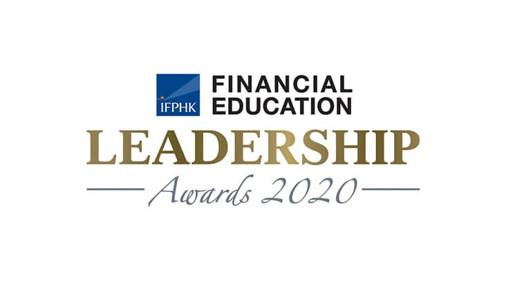IFPHK Financial Education Leadership Awards 2020 cum Accredited Professional Financial Planning Firm
