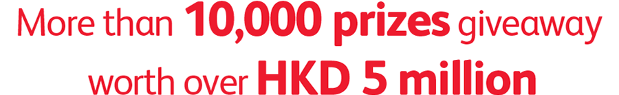 More than 10,000 prizes giveaway worth over HKD 5 million
